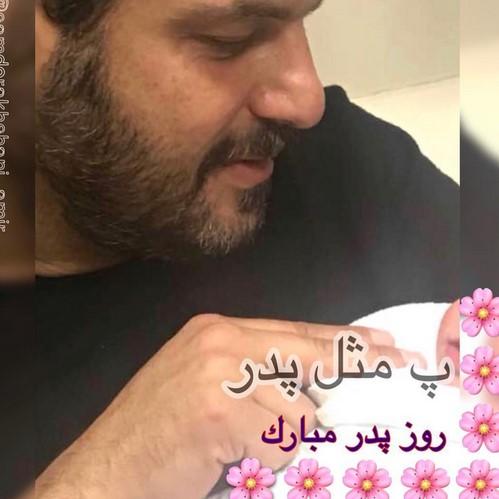 تبریک روز پدر توسط دختر