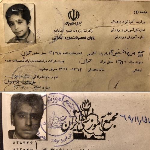 چهره ها در شبکه های اجتماعی (570) از سالگرد عشق بهاره رهنما تا عصبانیت رامین راستاد از حرف های جنجالی عروس سفیر ایران!