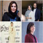 استایل چهره های ایرانی؛ از استایل مهران غفوریان و همسرش تا تولد الناز حبیبی با تم زرشکی!