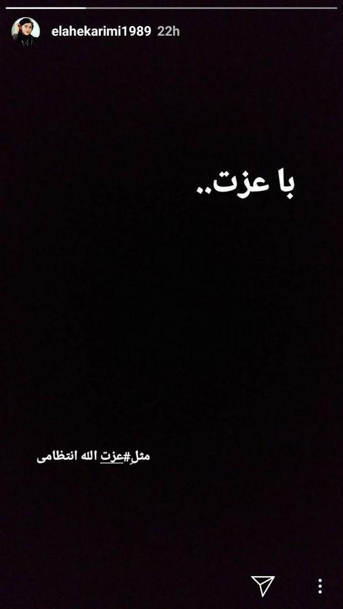 تسلیت درگذشت آقای بازیگر