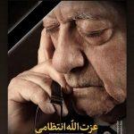 استوری های سوزناک هنرمندان برای تسلیت درگذشت آقای بازیگر | از ساره بیات تا احسان خواجه امیری (۲)