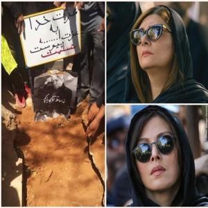 مراسم تشییع پیکر عزت الله انتظامی   از حضور چهره های مشهور تا وفای علی نصیریان به قولی که داده بود! (۱)