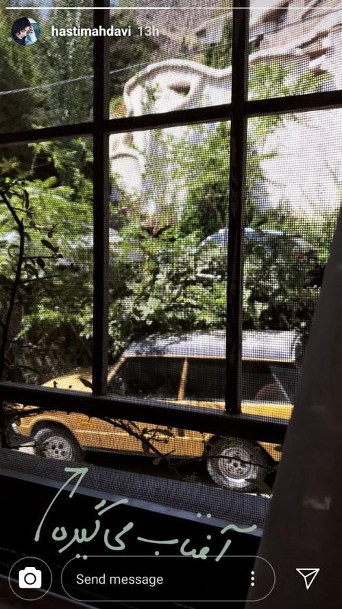 اینستاگرام هنرمندان 97