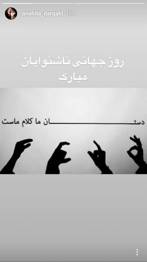 اینستاگرام هنرمندان (103) از پریدن بهاره رهنما از روی دیوار مدرسه قدیمی اش تا سحر قریشی با سحر!!!