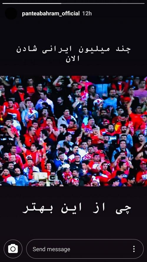 پرسپولیس در فینال آسیا