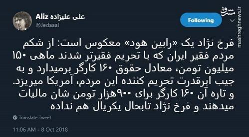 حمید فرخ نژاد ؛ از جنگ لفظی با علیزاده تا افشای درآمد میلیاردی | سبک زندگی افراد مشهور (263)