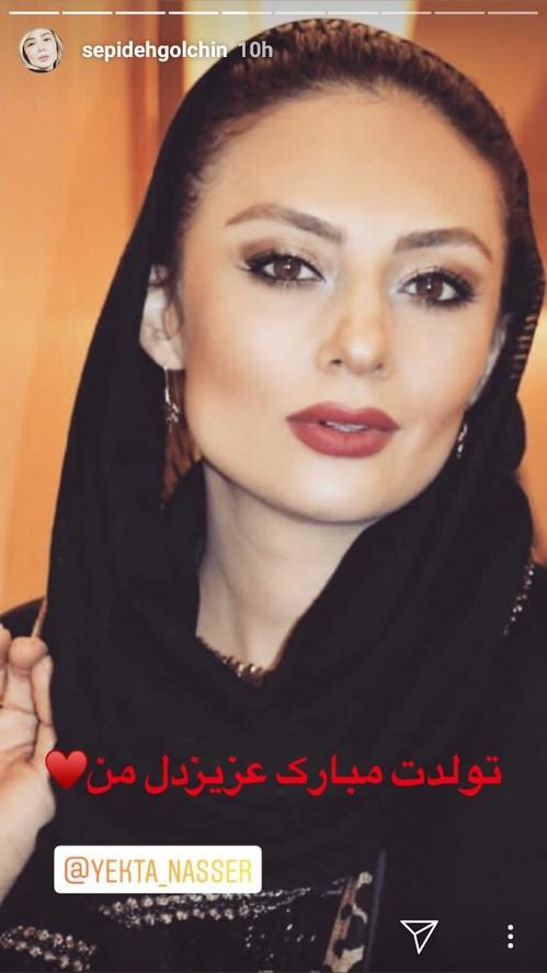 اینستاگرام هنرمندان (115) از فیلم خوب از نظر مهراب قاسمخانی تا جیم تایم میلاد کی مرام !!!