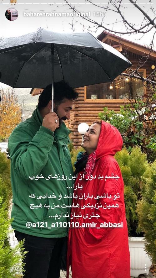 اینستاگرام هنرمندان (124) از تولد لیلا بلوکات تا صبح پاییزی الناز شاکردوست !!!
