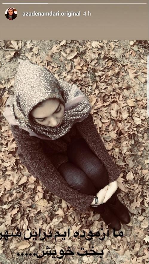 آزاده نامداری بدون چادر
