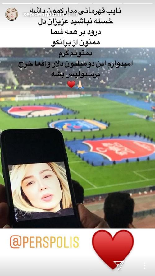 پرسپولیس در فینال لیگ قهرمانان آسیا