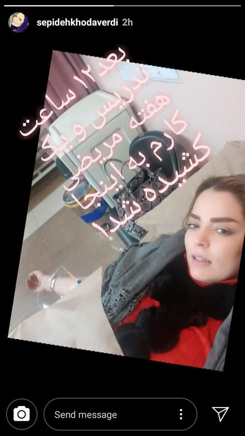 اینستاگرام هنرمندان 125