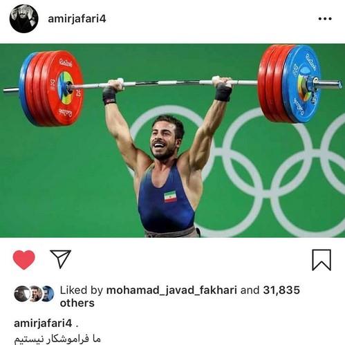 ورزشکاران در شبکه های اجتماعی 4