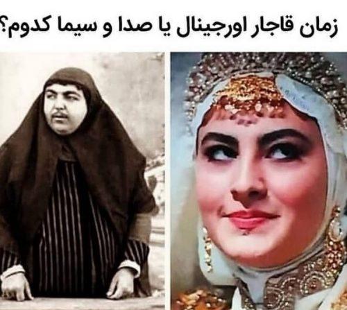 چهره ها در شبکه های اجتماعی (۶۱۷) از دلخوری محسن چاوشی از دوستانش تا کظم غیظ مهراب قاسم خانی!!!