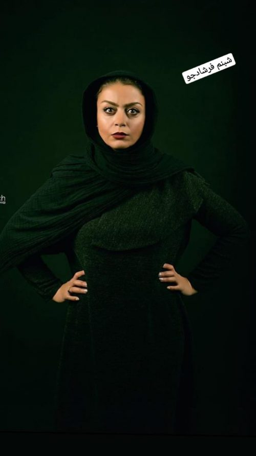 تیپ و استایل چهره های ایرانی 7