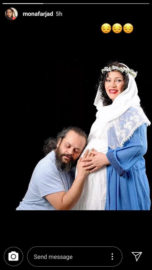 همسر زیبا بروفه