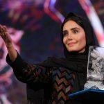 تبریک چهره های مشهور به برندگان جشنواره فجر ۹۷ | از تمسخر رفتار غنی زاده توسط ژوله تا شیلا خداداد!