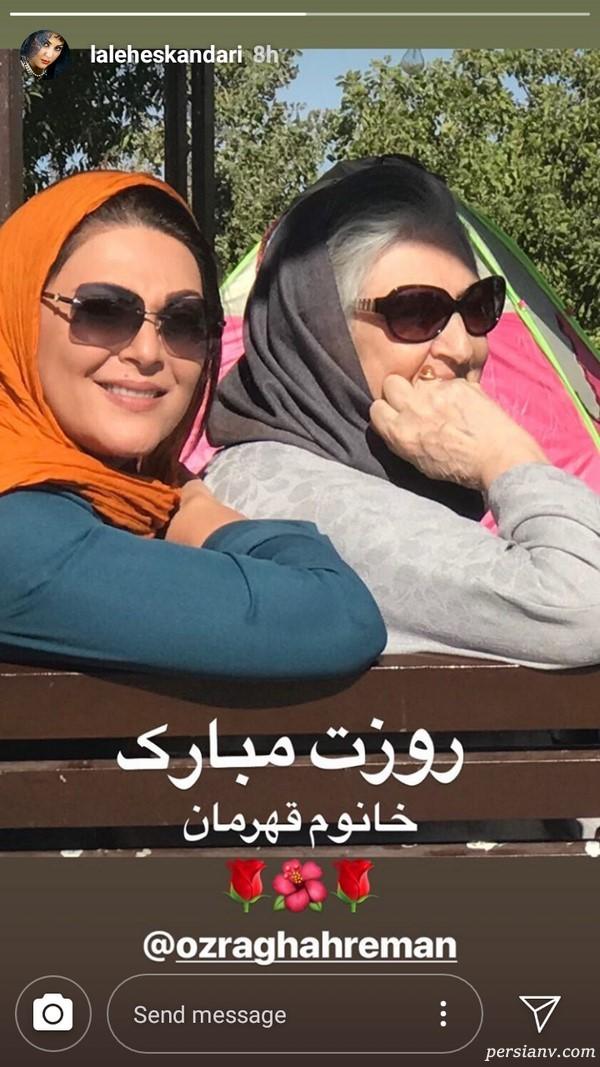 تبریک روز زن توسط بازیگران   از تبریک راه دور مهناز تا همسرِ متغیرِ اوجی !(4)