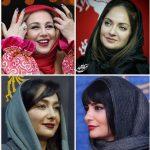 چهره های مشهور در روز هفتم جشنواره فجر ۹۷ | از مدل موی جدید لیندا کیانی تا تیپ موقر هانیه توسلی!