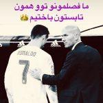 ورزشکاران در شبکه های اجتماعی (۷۵) از دین علی کریمی به آدم ها تا غصه کاظمیان برای رئال!