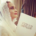 تیپ و استایل چهره های ایرانی ۲۸ | از سالگرد ازدواج امین تا کلاه سمانه