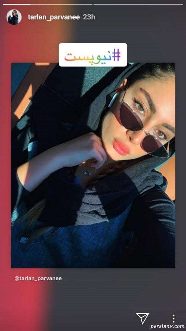 اینستاگرام هنرمندان 182