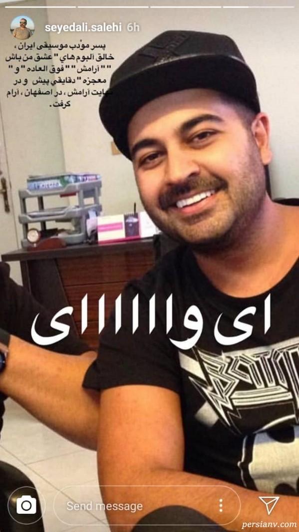 تسلیت چهره ها برای درگذشت بهنام صفوی | از خاطره زانیار تا غم الهام (3)