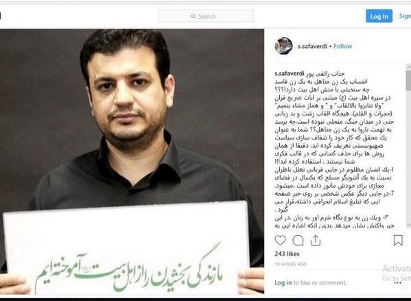 احضار مهناز افشار به دادگاه