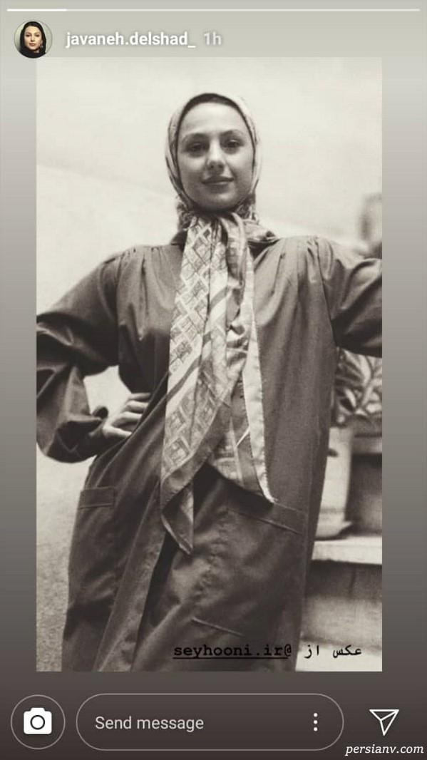 اینستاگرام هنرمندان 191