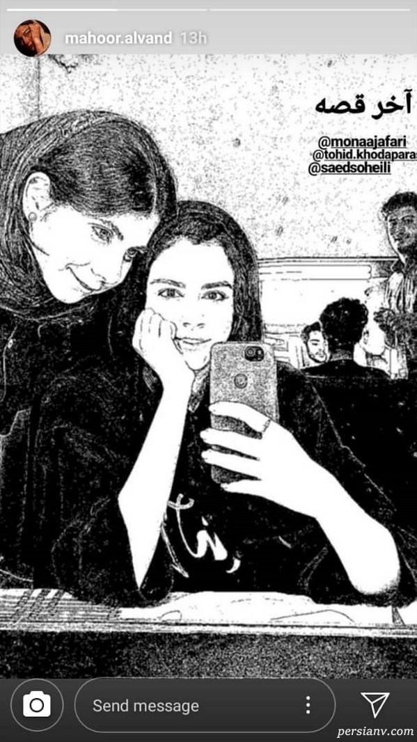 اینستاگرام هنرمندان 199