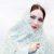 تبریک عید فطر بازیگران | از نفیسه روشن تا بهنوش طباطبایی ! (۲)
