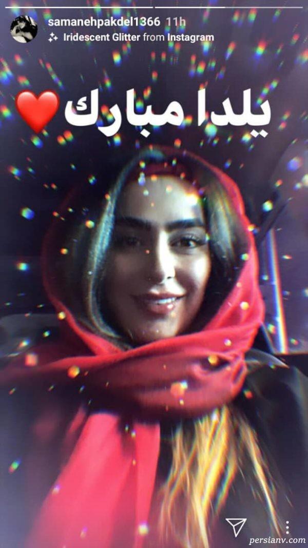 هنرمندان در شب یلدا 98