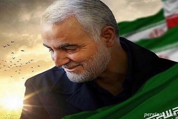 شهادت سردار سلیمانی و واکنش چهره ها در شبکه های اجتماعی