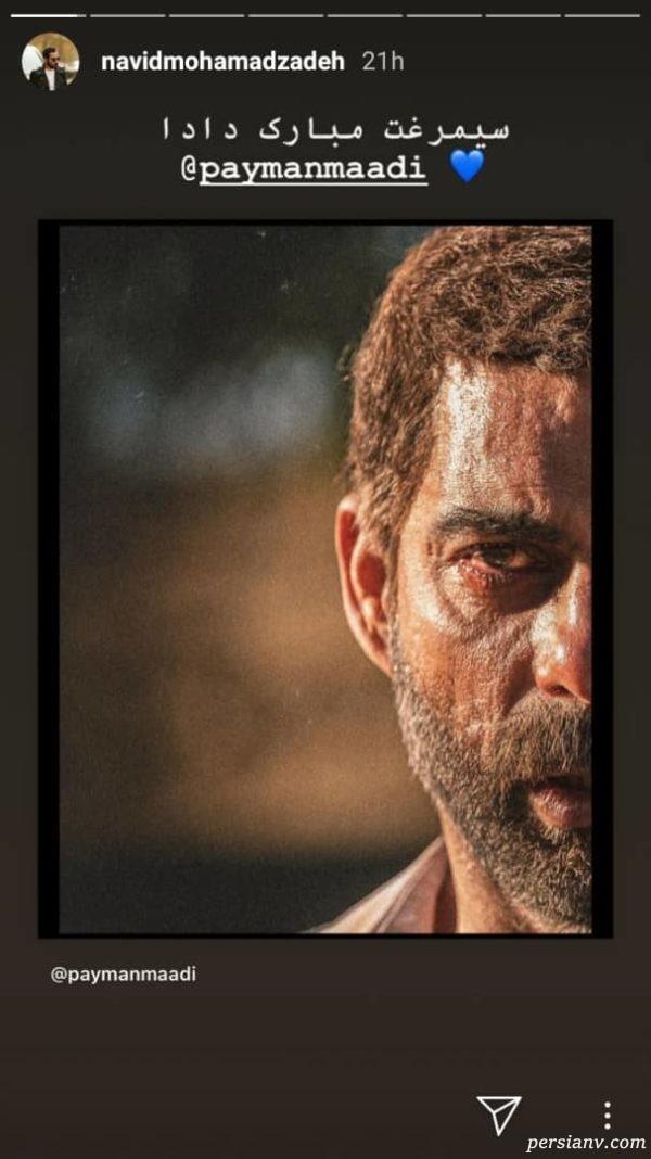 برندگان جشنواره فیلم فجر