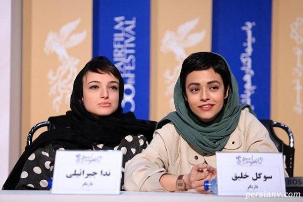 ندا جبرئیلی و سوگل خلیق در جشنواره فیلم فجر