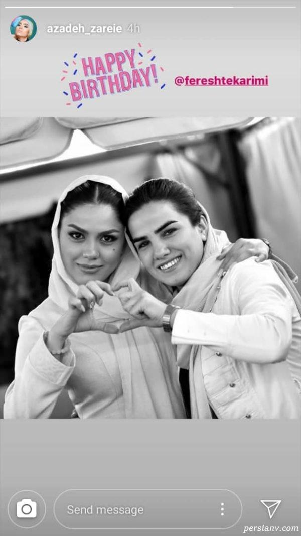 شاهرخ استخری و خواهرش