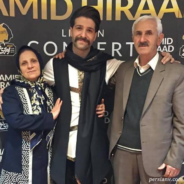 حمید هیراد در کنار پدر و مادرش