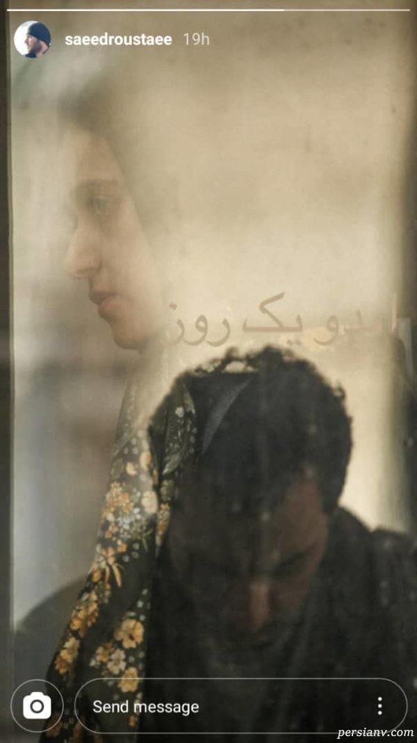 تولد نوید محمدزاده
