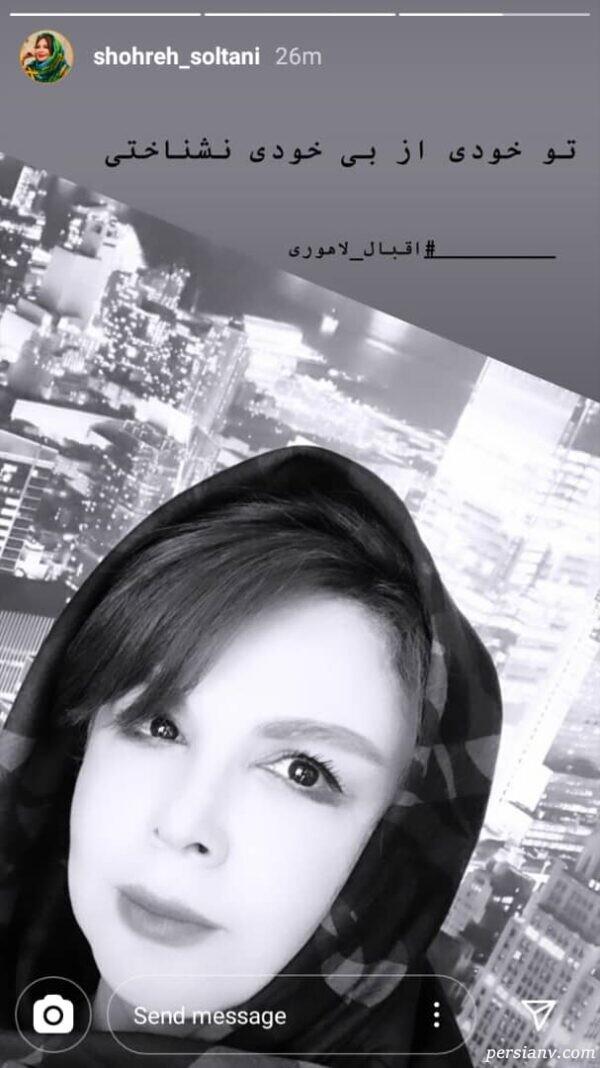 هانیه توسلی در کاشان