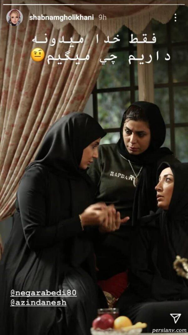 محمدرضا گلزار و برادرش بردیا تا دوقلوهای بانمک مجید صالحی