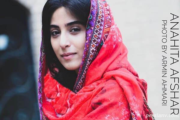 زندگی آناهیتا افشار بازیگر قورباغه از ازدواج تا اوج شهرت