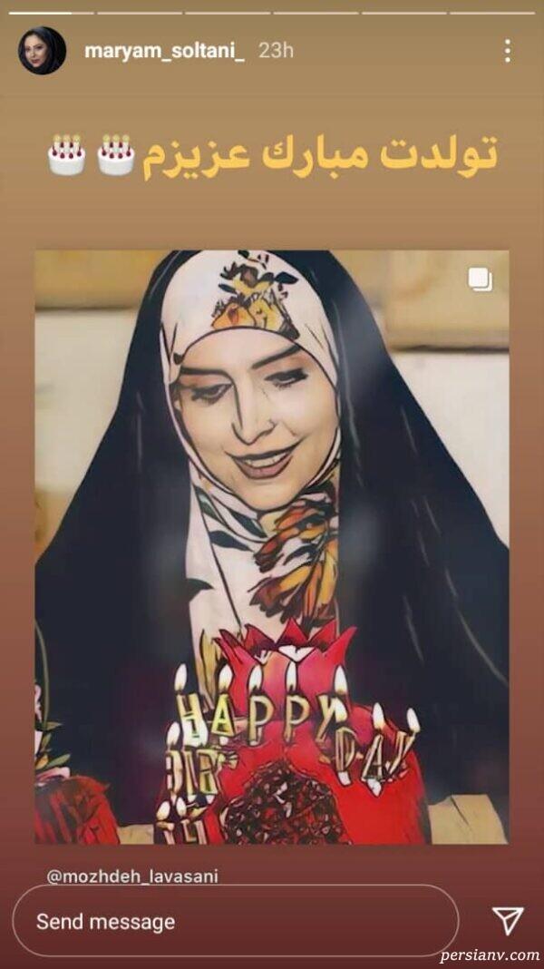 مریم سلطانی