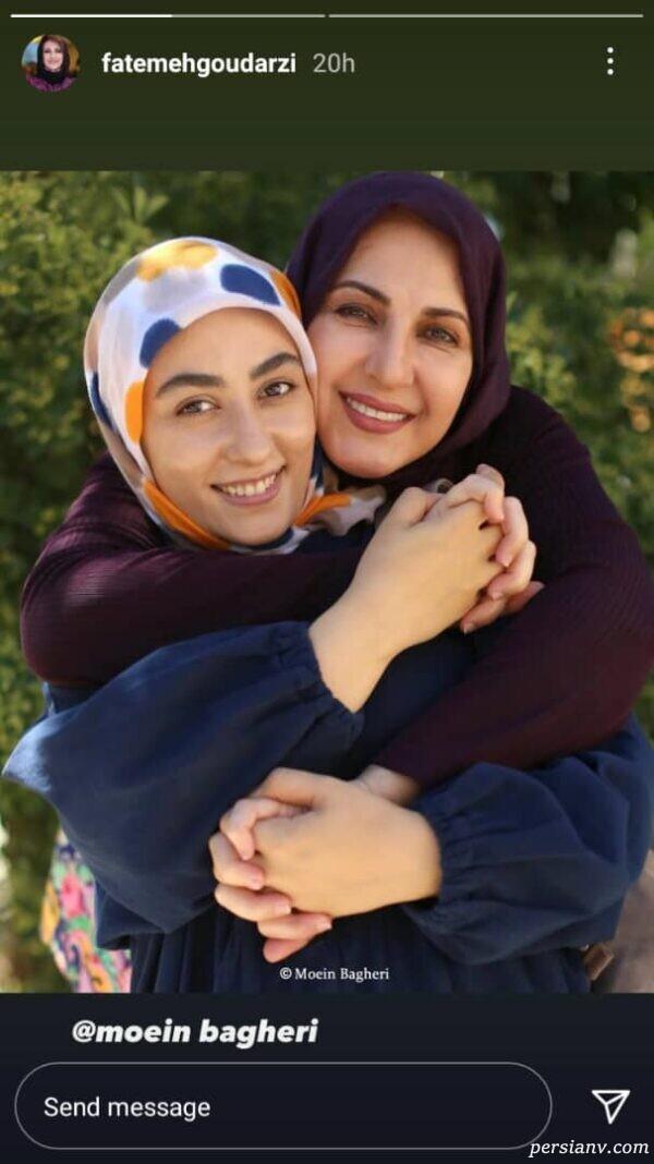 فاطمه گودرزی و الهام طهموری شرم