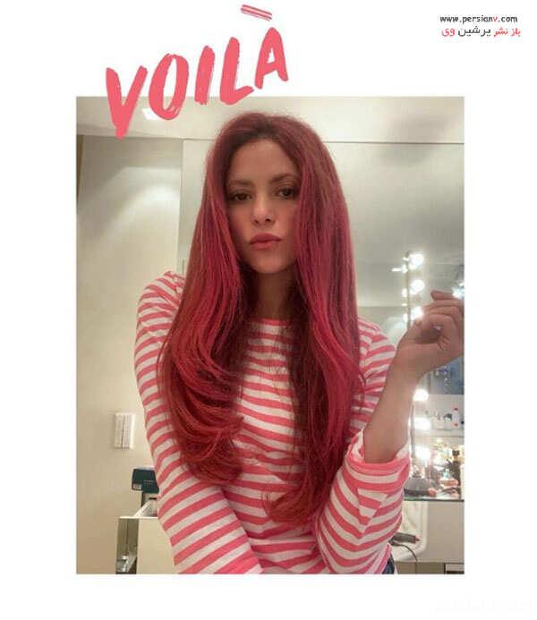 رنگ مو جدید شکیرا