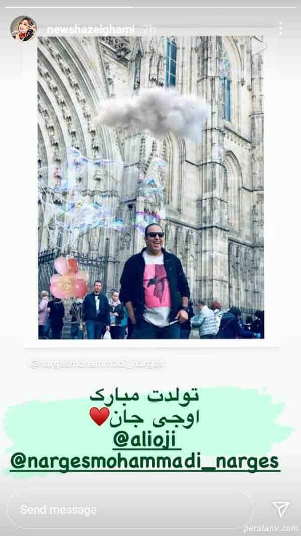 تولد علی اوجی
