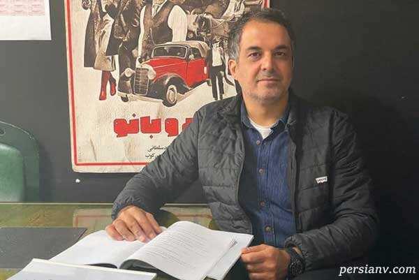 آرمان زرینکوب