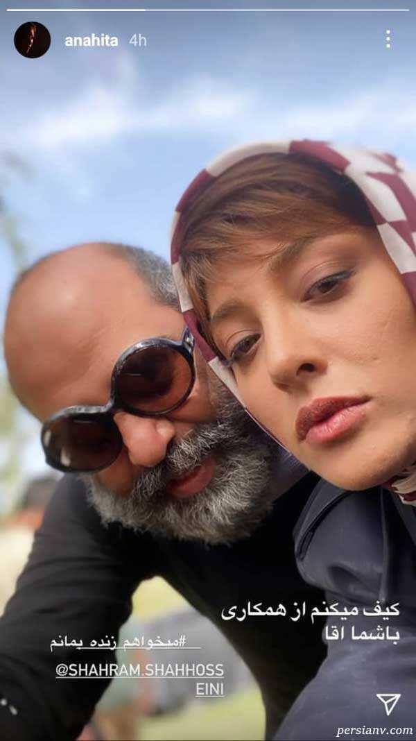 آناهیتا درگاهی می خواهم زنده بمانم تا تولد مهران مدیری و فریبا نادری