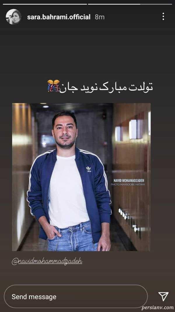 تولد نوید محمد زاده