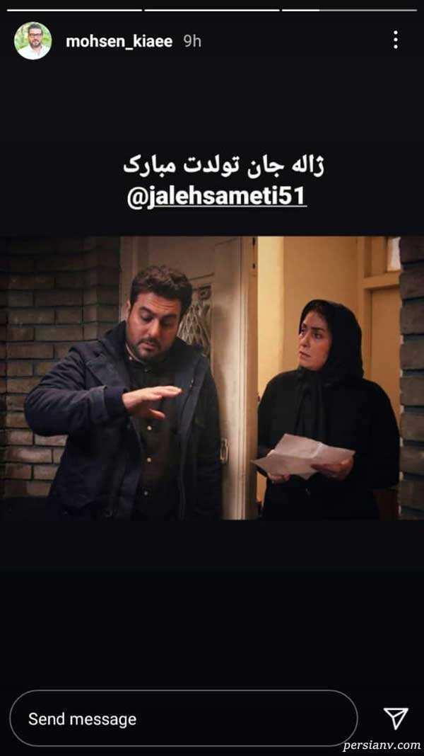 محسن کیایی و ژاله صامتی