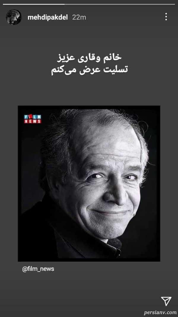 درگذشت محسن قاضی مرادی