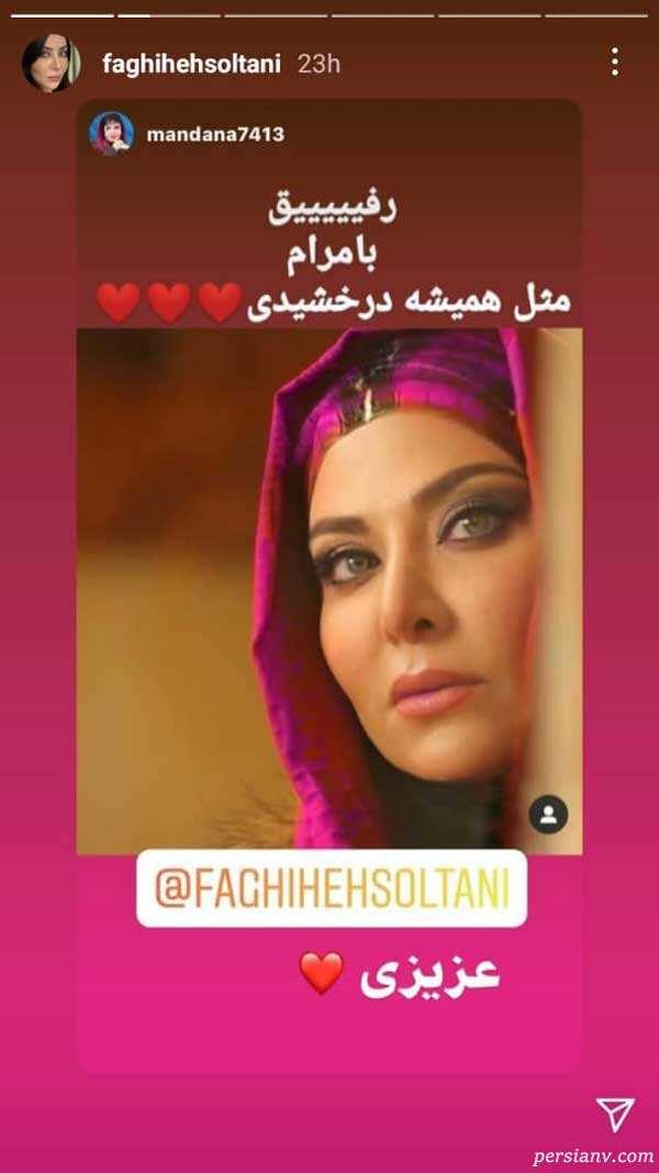 پسر حدیث میرامینی تا سالگرد ازدواج حدیثه تهرانی با روز معلم مبارک